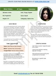 marital resume format christian marriage biodata format sample image gallery hcpr marriage biodata format for a muslim girl
