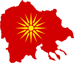 file flag map of macedonia with vergina sun svg wikimedia commons