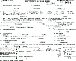 barack obama birth certificate was highly digitally edited does