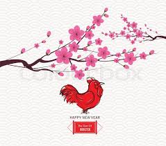 year design rooster with plum blossom in