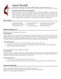 teacherschool administrator marumsco christian sample resume