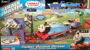 and friends set trackmaster dockside