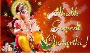 Invitation Cards For Ganesh Festival Ganesh And Gauri Puja During Ganesh Chaturthi Wordzz