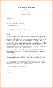 Sample Academic Dean Cover Letter Share This Cover Letter Image Result For Academic Cover Letter