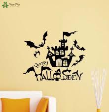 happy halloween text art online get cheap horror vinyl aliexpress com alibaba group