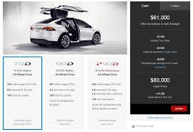 tesla opens model x design studio for pre orders 70d to start at 80k