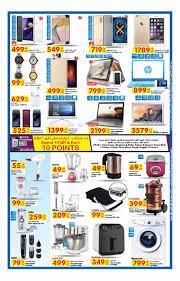 ikea catalog 2014 pdf qatar ikea catalogue ikea catalog ikea qatar