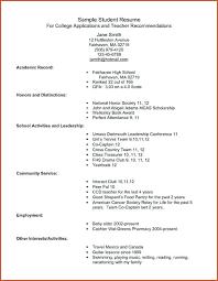 activities resume for college application template activity resume template college application activities resume