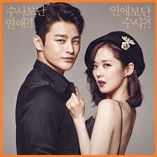 dramafire cannot open i remember you dramafire com korean e pinterest drama