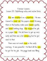 spelling diphthongs oi oy and ou ow 2nd grade by susie barlowe
