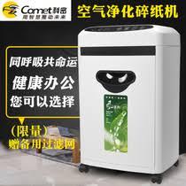 secr騁aire bureau paper shredder from the best taobao yoycart com