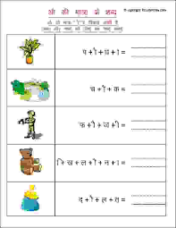 matra worksheets 51 images worksheets for class 1 matra