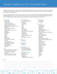 k12 supplies list learning liftoff