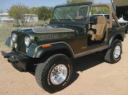 amc jeep truck jeep