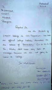 College Application Letter For Leave Leave Letter To Principal For College Telugu