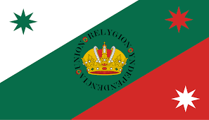 file first flag of the mexican empire svg wikimedia commons