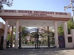model higher secondary tt nagar bhopal wikipedia