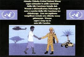 Operation Provide Comfort Awards The United States Army In Somalia 1992 1994
