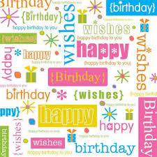 Happy Birthday Wishes In Songs Happy Birthday Songs Relation Android Apps On Google Play