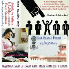 answerkeys supreme court jr court assistant 2017 exam full