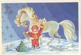 mazaika com vintage santa xmas postcard gallery old soviet