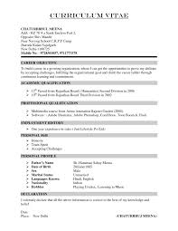 Declaration In Resume Sample The Right Way To List Hobbies And Interests On A Resume Examples