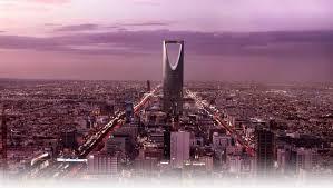 kingdom centre saudi arabia travel guide my guide saudi arabia