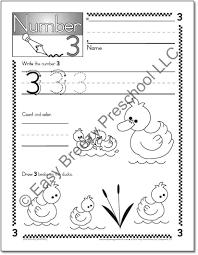 curriculum easy breezy preschool free pre k worksheets math free