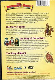 amazon com the beginners bible the story of easter the story of