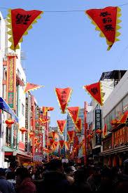 Chinese Flag Wiki File 140201 Chinese New Year 2014 Kobe Chinatown Japan05s5 Jpg