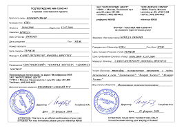 sample invitation letter for visa invitation letter to russia from usa