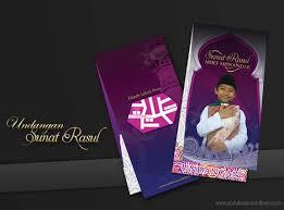 template undangan khitanan cdr free download template undangan sunat rasul vol ii