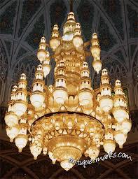 Sultan Qaboos Grand Mosque Chandelier Vintage U0026 Collectable Swarovski Glass