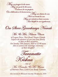 Hindu Baby Naming Ceremony Invitation Cards Wedding Invitation Card Quotes In Marathi U2013 Wedding Invitation Ideas