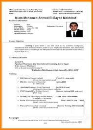 Objective For Pharmacist Resume Resume For Pharmacist Free Resume Example And Writing Download