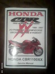 100 cbr 600 f3 workshop manual online buy wholesale manual