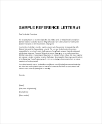 recommendation letters for student college admission