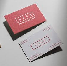 Interior Design Company Names 20 Simple Yet Modern Visit Name Card Design Ideas For 2016