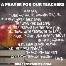 simply lkj pray for our teachers back to school