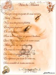 poeme sur le mariage vive les mariés carte de voeux poème mariage