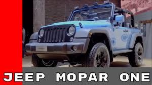 mopar jeep wrangler jeep wrangler rubicon with mopar one package youtube
