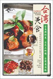 promo cuisine leroy merlin cuisine ikea promotion promotion cuisine chicken