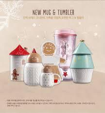 starbucks korea christmas collection 2016