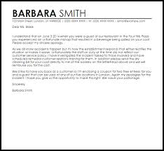 100 business letter sles apology inform letter business