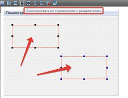 qsplitter layout qt c lesson 010 qsplitter how to add splitter