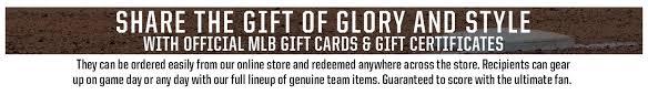 online gift certificates mlbshop
