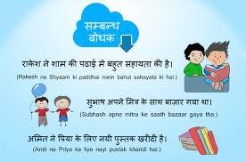 kaarak hindi edurite com