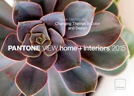 Home Trends Catalog by Pantoneview Home Interiors 2015 Store Pantone Com