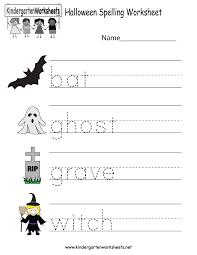 kindergarten halloween spelling worksheet printable free