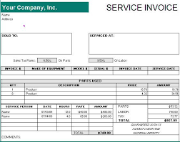 9 online receipt template loan application formloan receipt